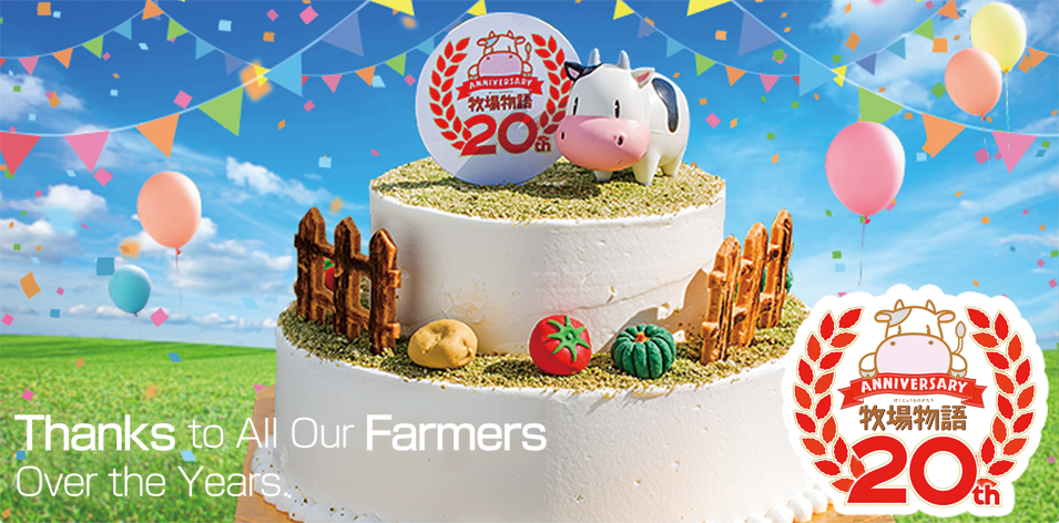 Thanks to All Our Farmers Over the Years